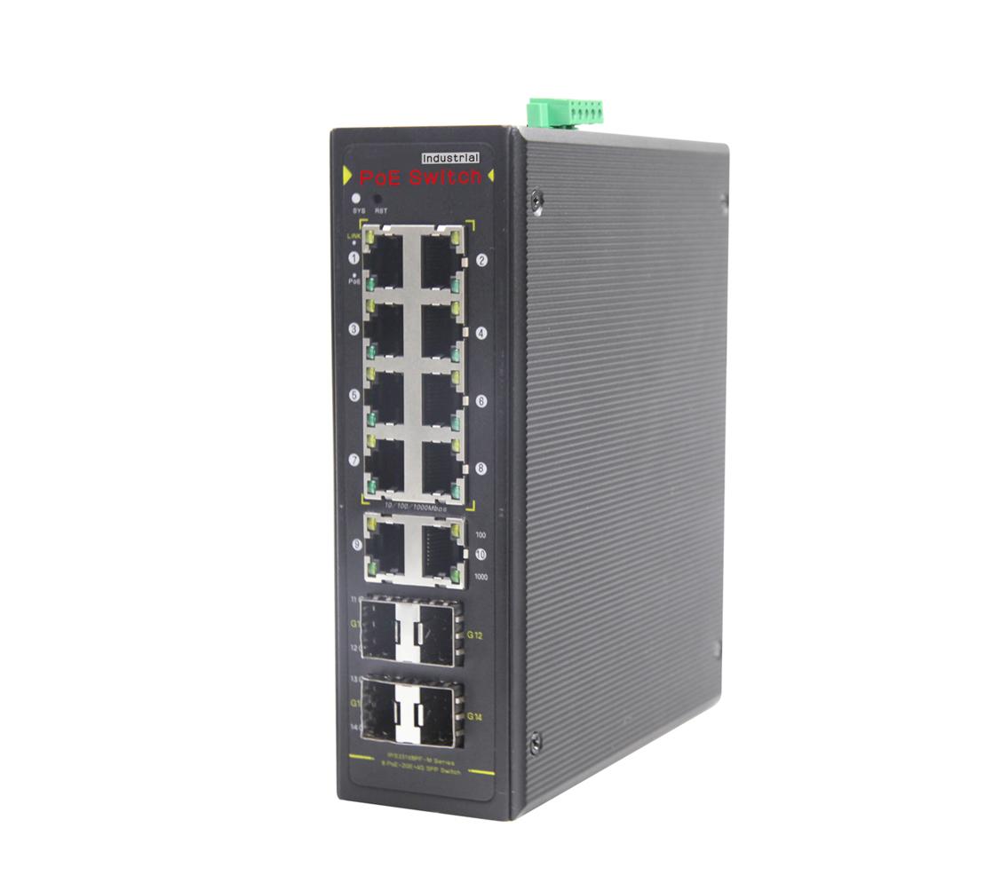 DG-IPS33148PFM - Управляемый гигабитный коммутатор L2 14 портов с PoE: 10 x 1Гб RJ45 портов с PoE+(30Вт) + 4 Gigabit SFP слота