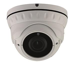 DG-NC304SL - 4MP H.265 купольная антивандальная IP мини камера с ИК до 30м, PoE