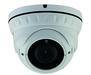 DG-NC302SHR AF - 2MP H.265 купольная антивандальная IP мини камера с ИК до 30м, PoE, моторизованный объектив, автофокус