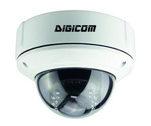 DG-NC202MT AF - 2MP H.265 купольная антивандальная IP мини камера с ИК до 20м, PoE, моторизованный объектив, автофокус
