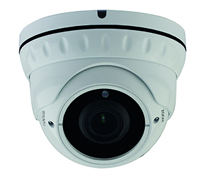 DG-NC304SHR AF - 4MP H.265 купольная антивандальная IP мини камера с ИК до 30м, PoE, моторизованный объектив, автофокус