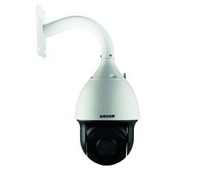 DG-NH7FH20XH4 - 2Мп H.264 20x  PTZ камера с ИК до 120м