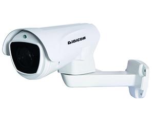 DG-NC-PTDK1004XH - 4 Мп HD-IP Pan/Zoom Bullet камера